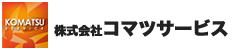 岐阜で別荘をお探しなら コマツサービス